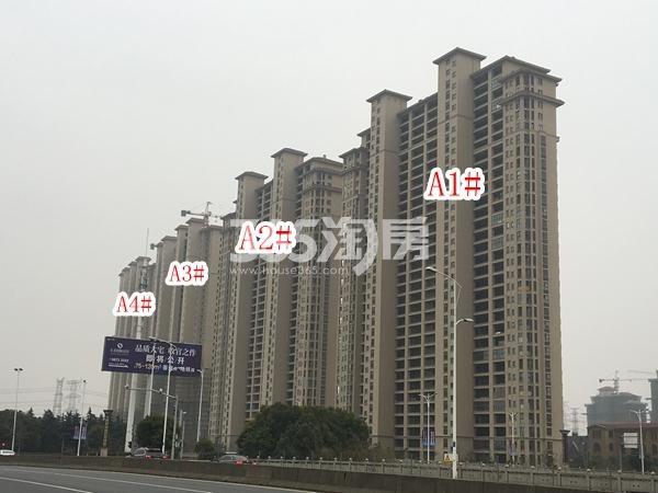 长泰国际社区A地块高A1#-A4#楼实景图(2018.1 摄)