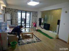 长江国际一期 花园洋房 中间楼层 全房水暖 带五千租约 急售