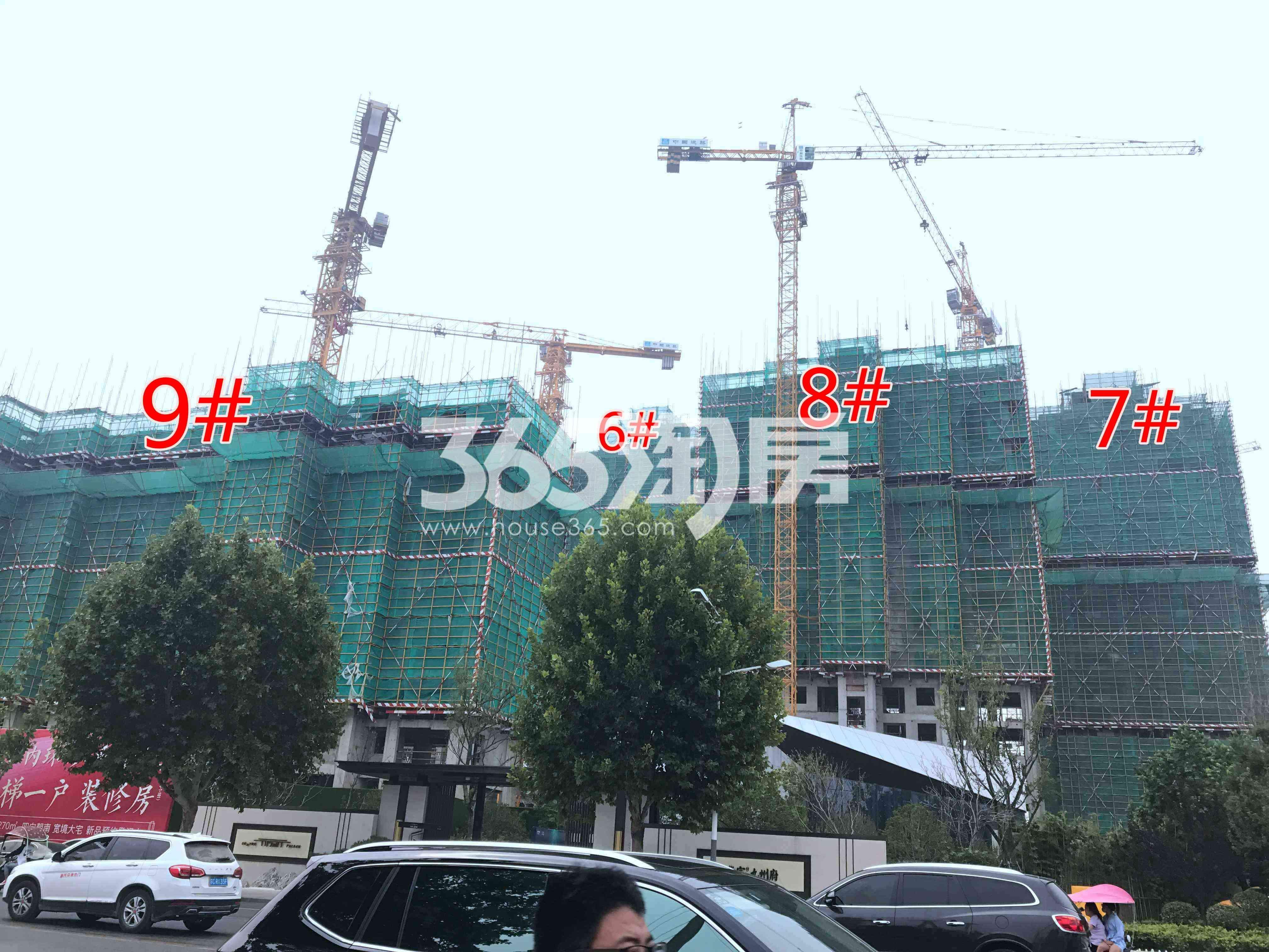 华宇九州府北侧整体进度实景图(8.27)