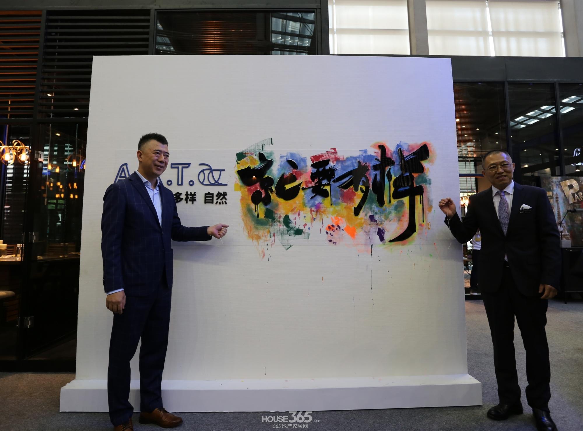 美克家居A.R.T.西区登陆深圳国际家具展 艺术街区传递有样生活态度