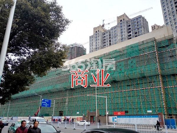南郊中茵城商业工地实景图(1.23)