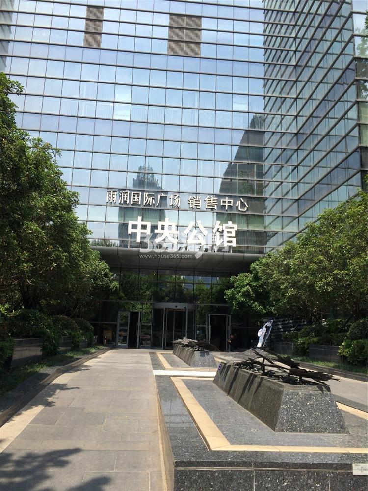 雨润国际广场中央公馆实景图