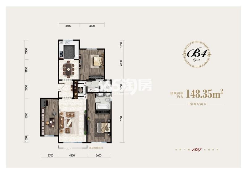 洋房148.35平米 三室两厅两卫