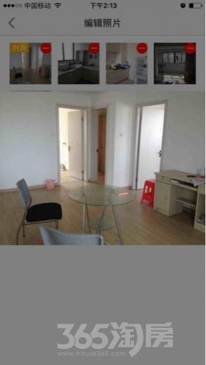 新北天山花园3室2厅2卫133�O